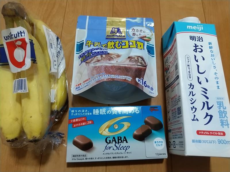 GABAチョコレートやバナナの写真