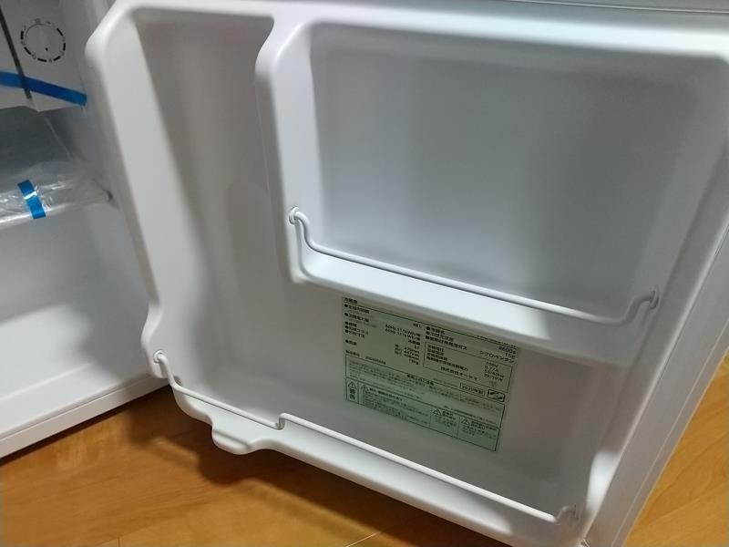 冷蔵庫のドリンクホルダー