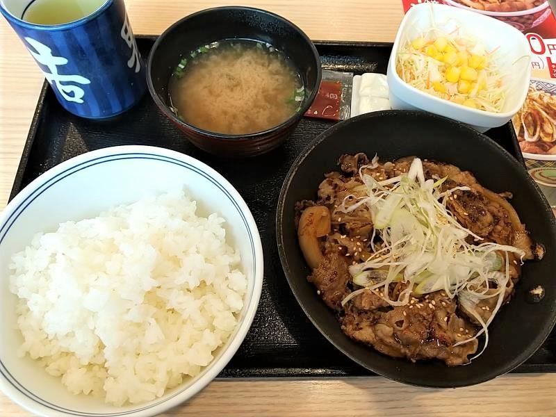 吉野家の牛焼肉定食