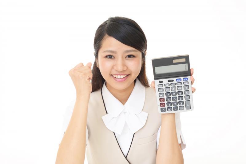 賃金を計算する人